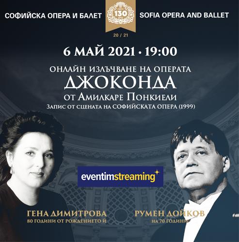 """""""LA GIOCONDA""""  opera by Amilcare Ponchielli, online through Eventim streaming"""