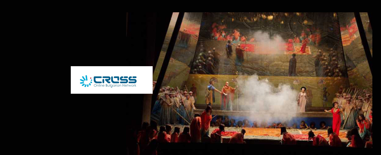 """Отново """"Аида"""" от Джузепе Верди, постановка на Уго де Ана, на сцената на Софийската опера"""