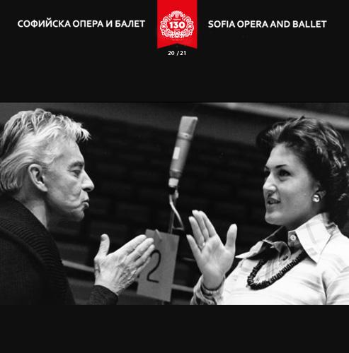 I've never dared dream of meeting Karajan, let alone sing for him