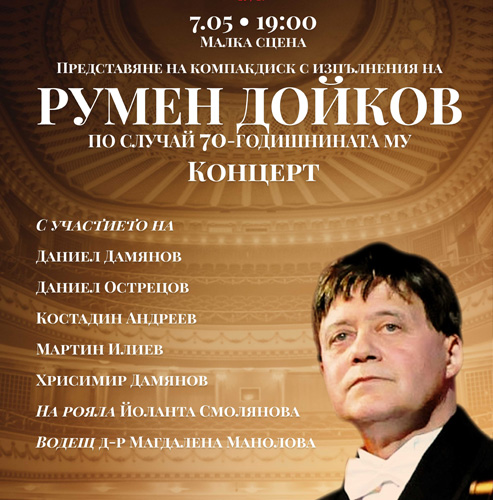 One great tenor at the age of 70
