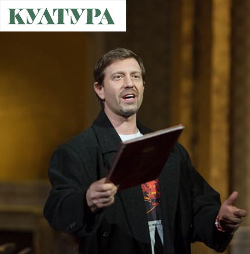 "Kalin Vrachanski in ""My Father the Painter"""