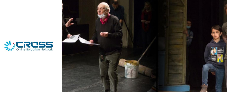 """""""Баща ми бояджията"""" на сцената на Софийската опера и балет"""