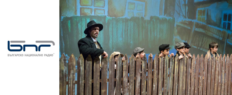 """""""Баща ми бояджията"""" оживява на оперната сцена"""