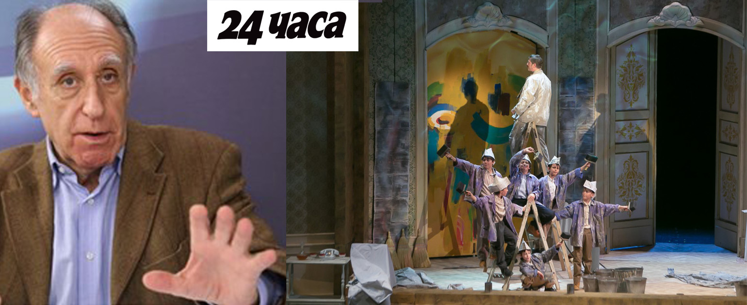 """Prof. Bozhidar Manov: """"My Father the Painter"""" at the Opera is a courageous and strong creative move"""