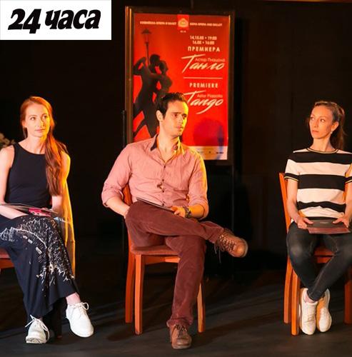 """The choreographer of the ballet """"Tango"""": A sudden, unexpected, touching impulse"""