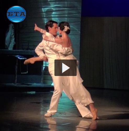Танго с усещане за Маркес