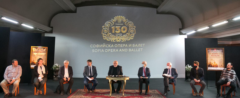 """Пресконференция за премиерата на операта-оратория """"Кирил и Методий"""" от Живка Клинкова"""
