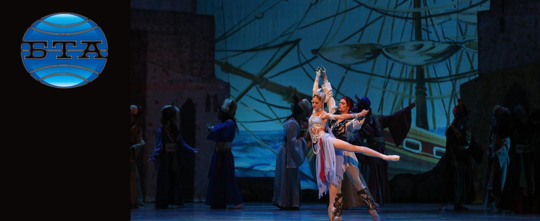 """Марта Петкова и Никола Хаджитанев играят в различни състави на балета """"Корсар"""""""