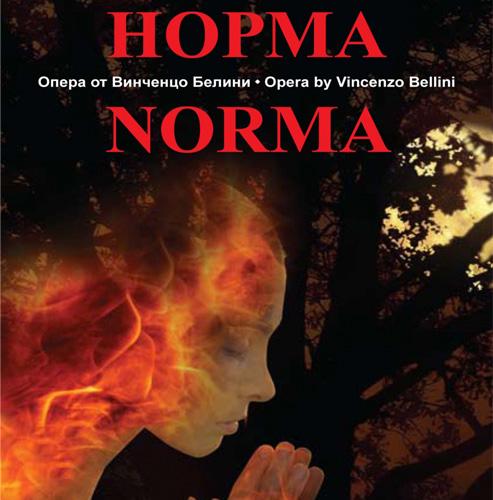 """The Sofia Opera presents """"Norma"""" by Bellini"""