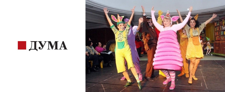 Софийската опера със спектакли за деца в парка на Военната академия