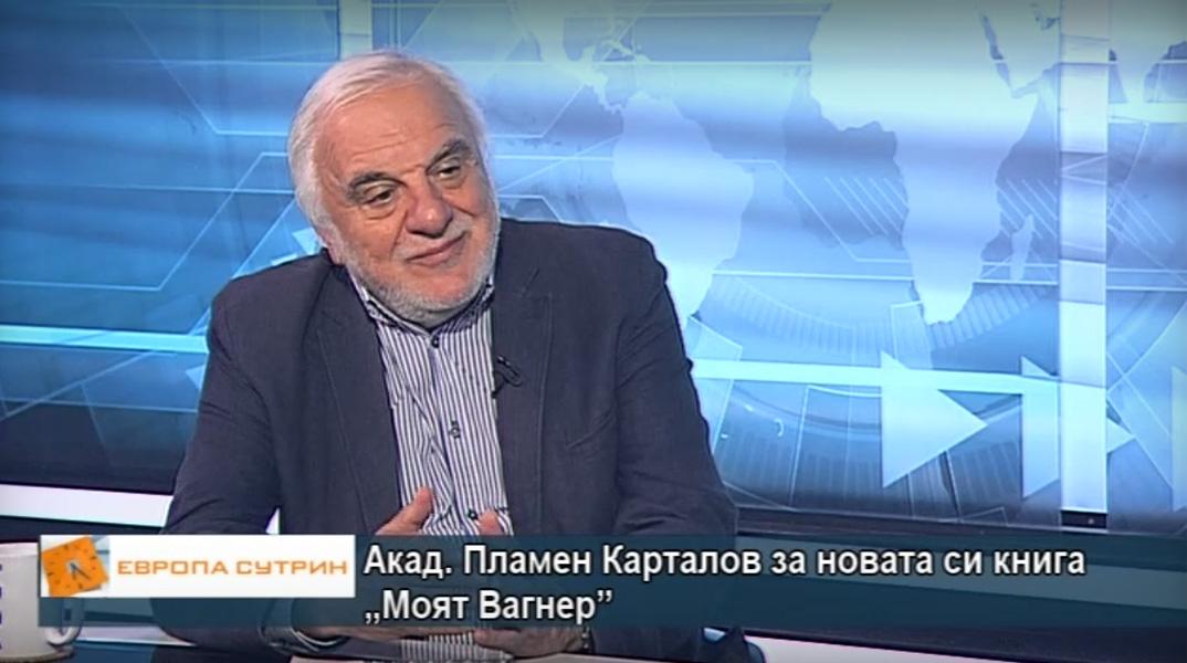 """Пламен Карталов за новата си книга """"Моят Вагнер"""" и втория летен фестивал """"Музи на водата"""""""