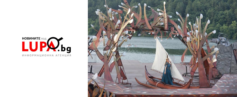 """""""Жената от езерото"""" ще изплува с лодка от Панчарево"""