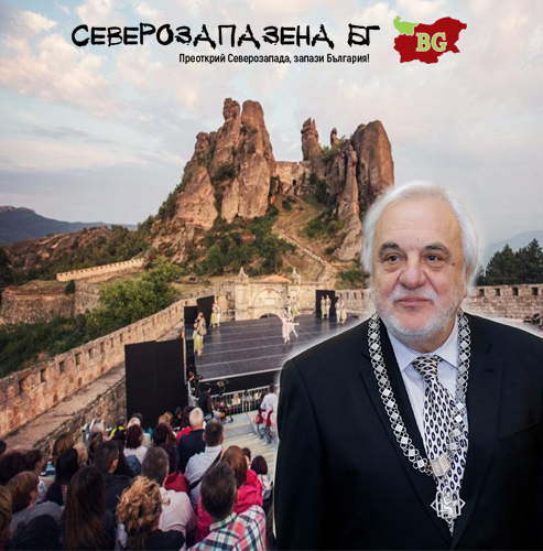 Акад. Пламен Карталов: Белоградчишката крепост е най-доброто място за магична среща