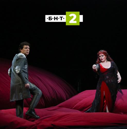 """Тази вечер 01.08.2021 от 20.00 часа БНТ 2 ще излъчи втора част на операта """"Парсифал"""" от Рихард Вагнер"""