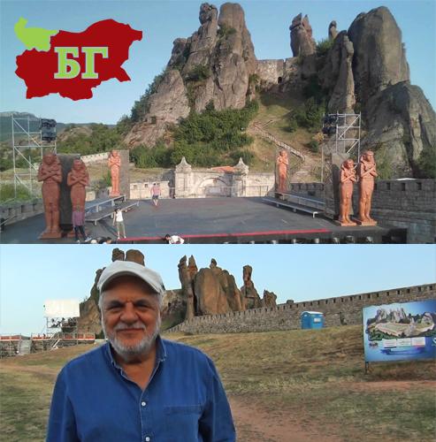 Акад. Пламен Карталов: Белоградчик може да се осланя на туризма покрай операта