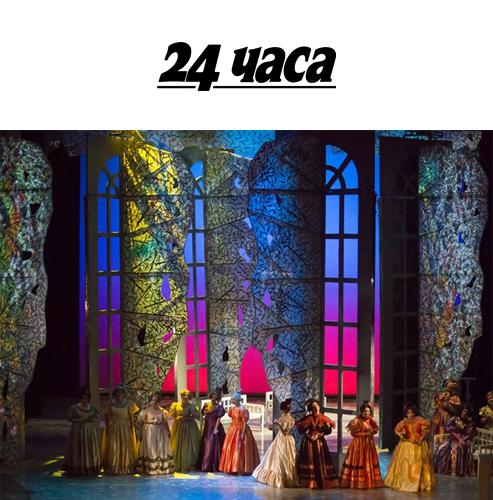 """На 21 август на Панчаревското езеро – шедьовърът на Чайковски и Пушкин – операта """"Евгений Онегин"""""""