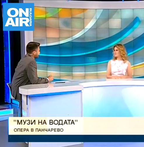 """""""Евгений Онегин"""" на Панчаревското езеро - един абстрактен сън на 21 август"""