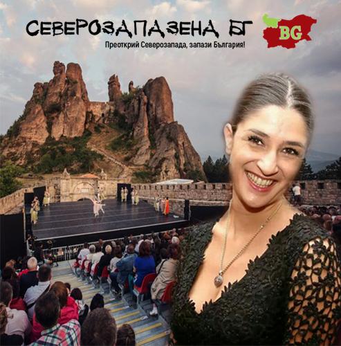 Сара-Нора Кръстева: В Белоградчик ще покажем върховата форма на балета ни
