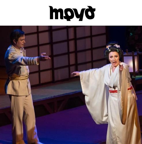 """Операта """"Мадам Бътерфлай"""" от Пучини - на 20 август на фестивала """"Музи на водата"""""""
