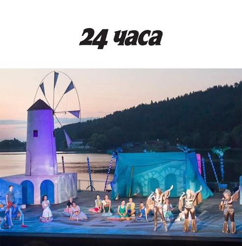 """Посланик Херо Мустафа посети 73-тия спектакъл на """"МАММА MIA!» на Панчаревското езеро"""