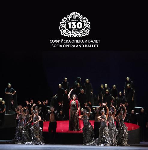 """Неделя /22.08./ """"Кармен"""" опера от Жорж Бизе"""