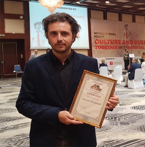 """Баритонът Атанас Младенов солист на Софийската опера и балет получи наградата """"Млад талант"""""""