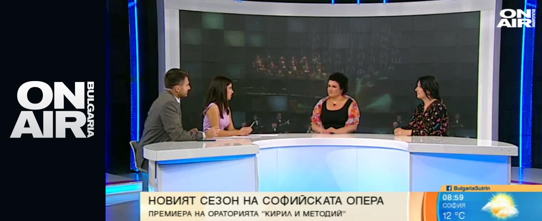 Софийската опера и балет открива новия сезон с българска постановка