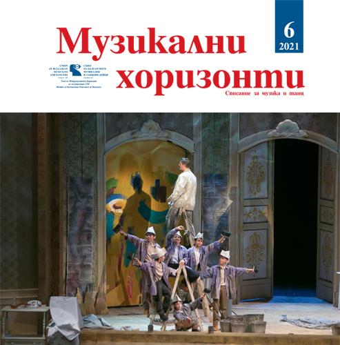 """Премиерата на """"Баща ми бояджията"""" в Софийската опера"""