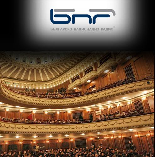 """Премиера на """"Жената от езерото"""" от Росини в Софийската опера"""